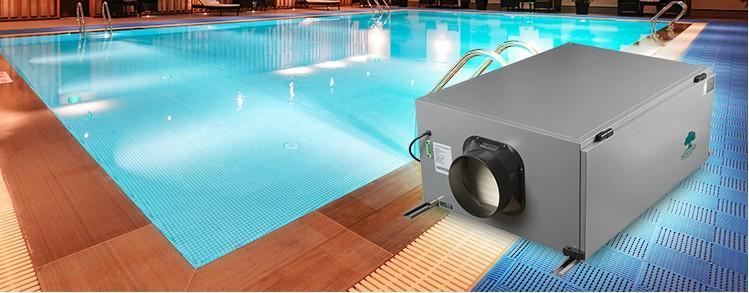 Система осушения и вентиляции в бассейне